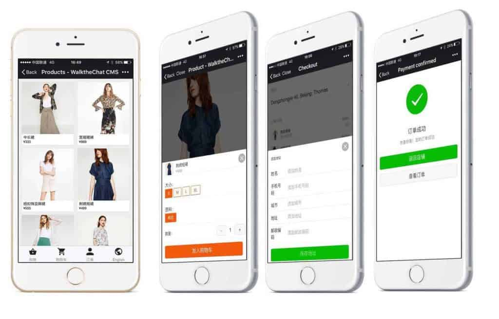 A WeChat store mockup.