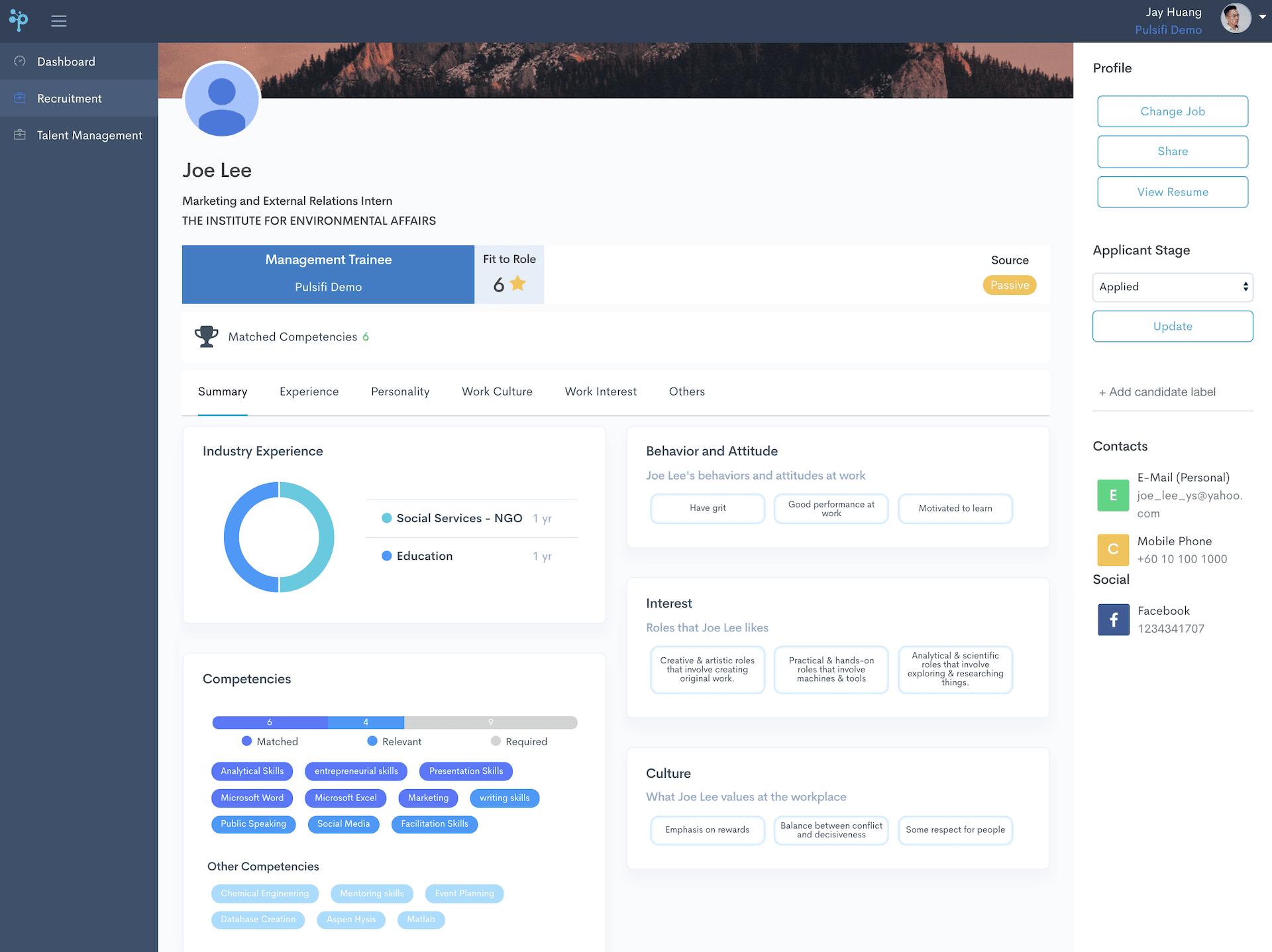 Pulsifi software profile screenshot