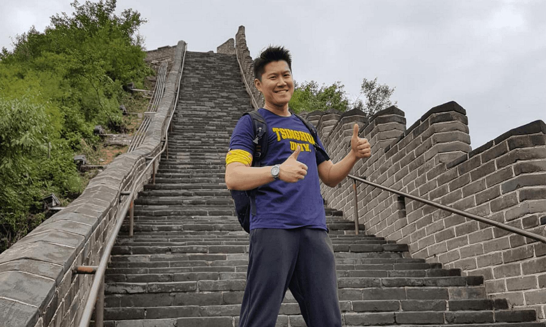 Timothy Chen CEO co-founder MaxFinx
