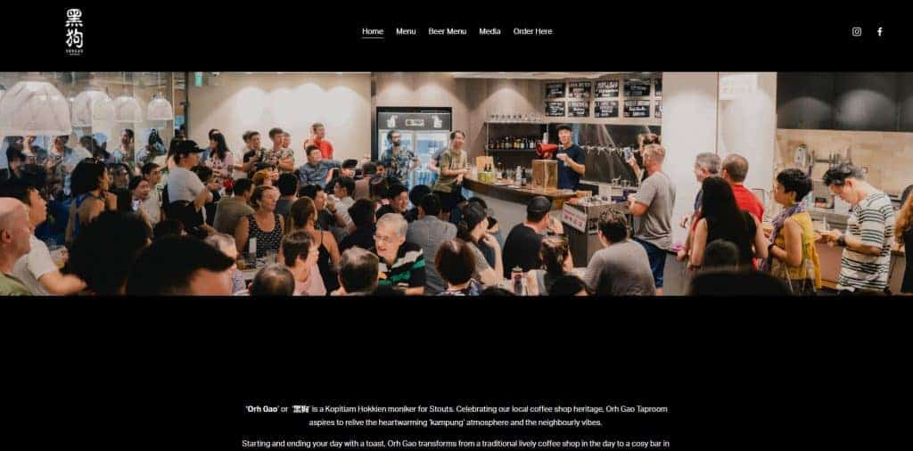 best craft beer in singapore_orh gao taproom