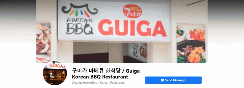 10 best korean kbbq in singapore