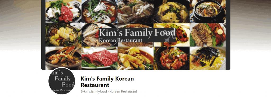 10 best korean bbq in singapore