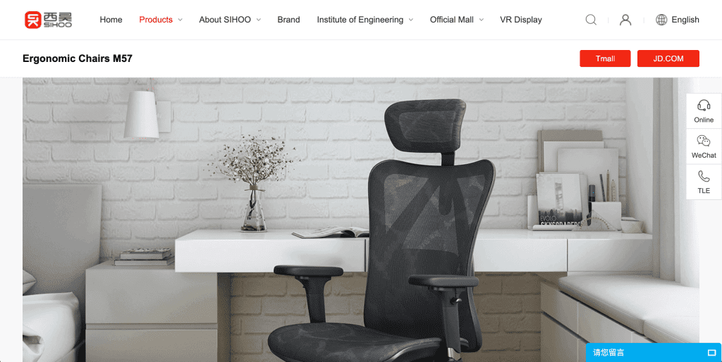 best office chairs in singapore_sihoo ergonomic chair M57