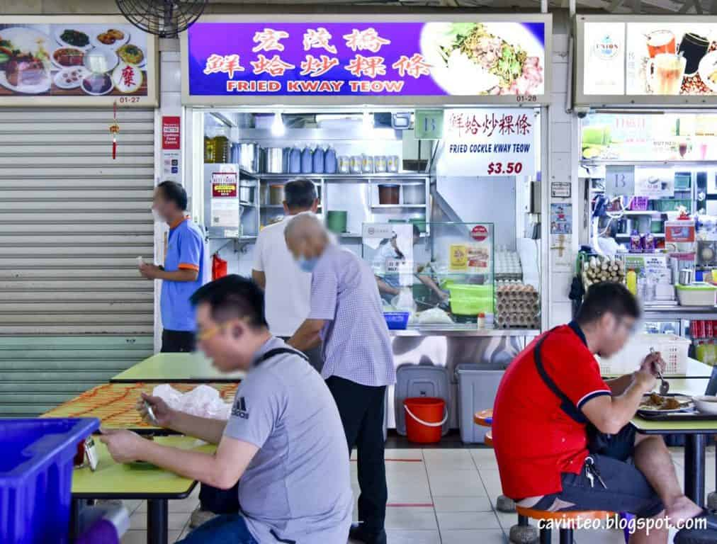 best char kway teow in singapore_ang mo kio fried kway teow