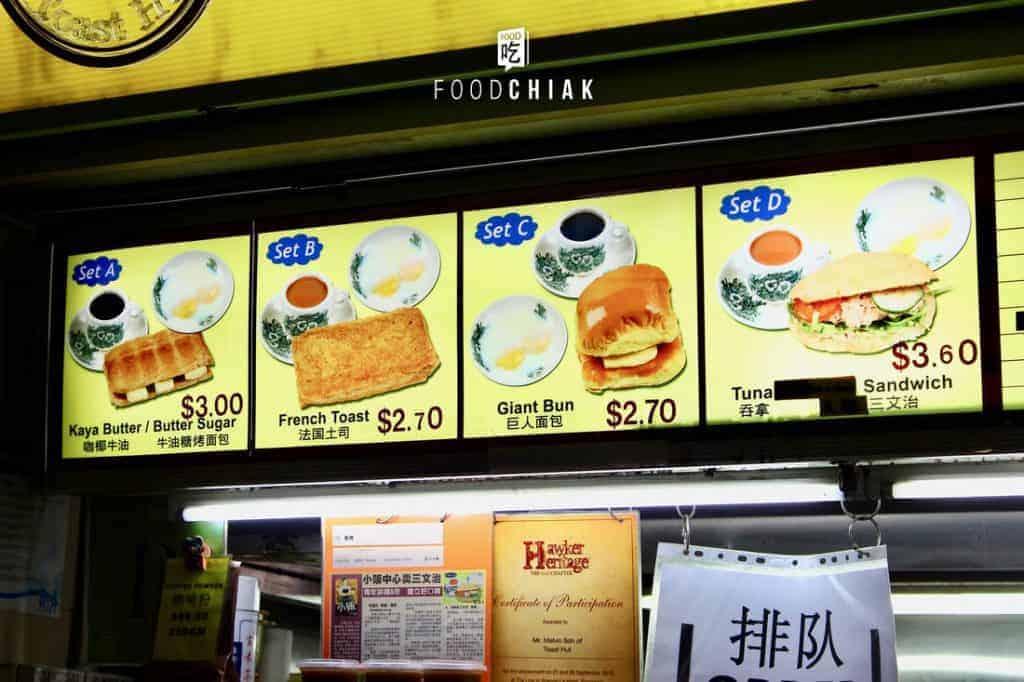 best kaya toast in singapore_toast hut