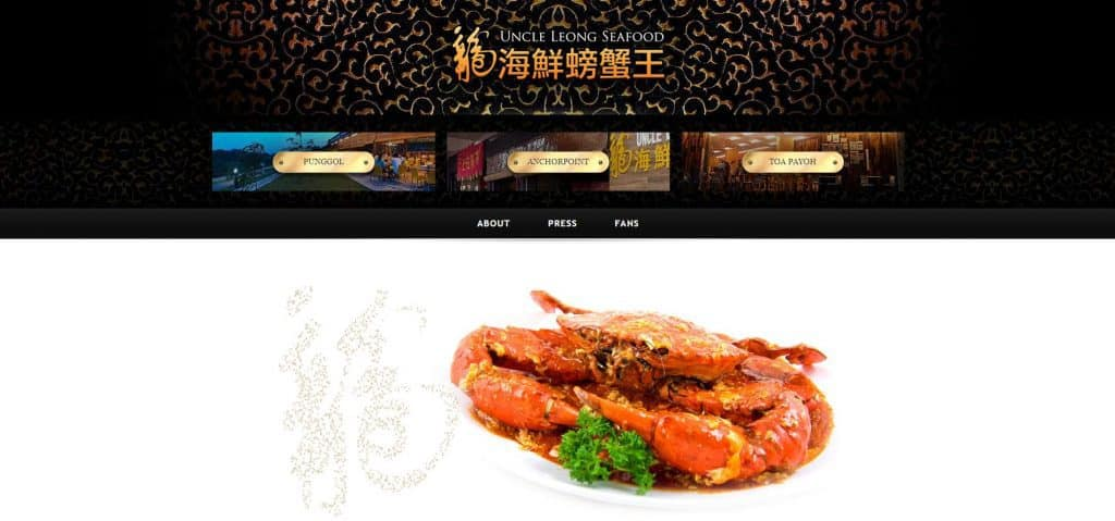 best seafood restaurant in singapore_uncle leong seafood