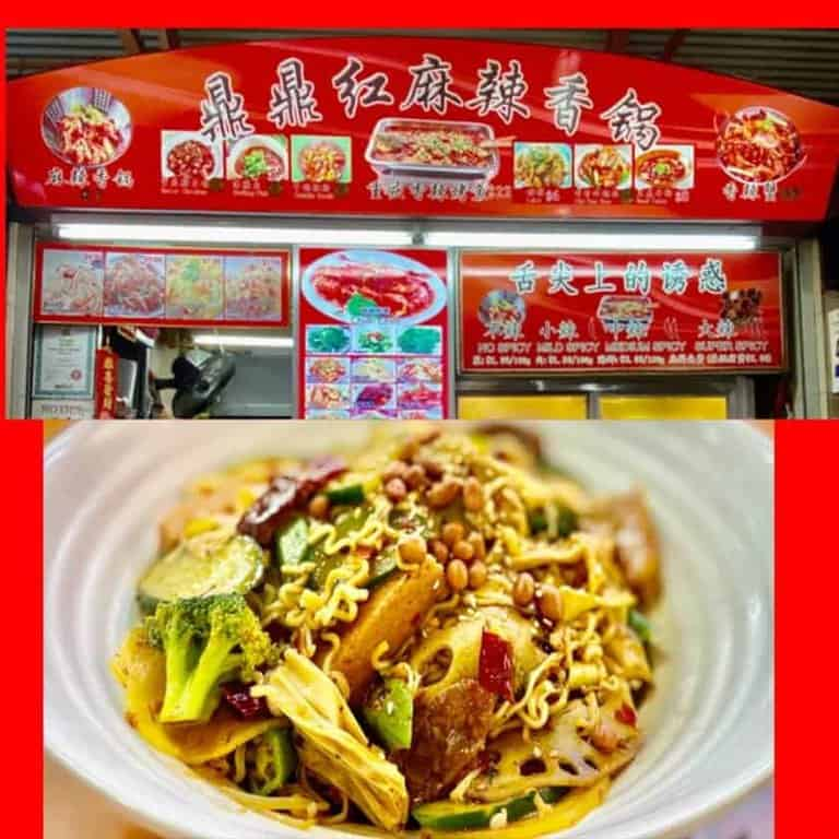 best mala in singapore_ding ding hong mala hotpot