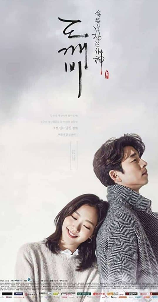 best korean drama of all time_guardian the lonely and great god