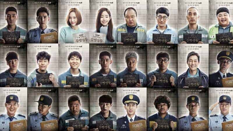 best korean drama of all time_prison playbook