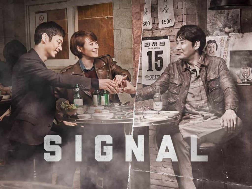 best korean drama of all time_signal