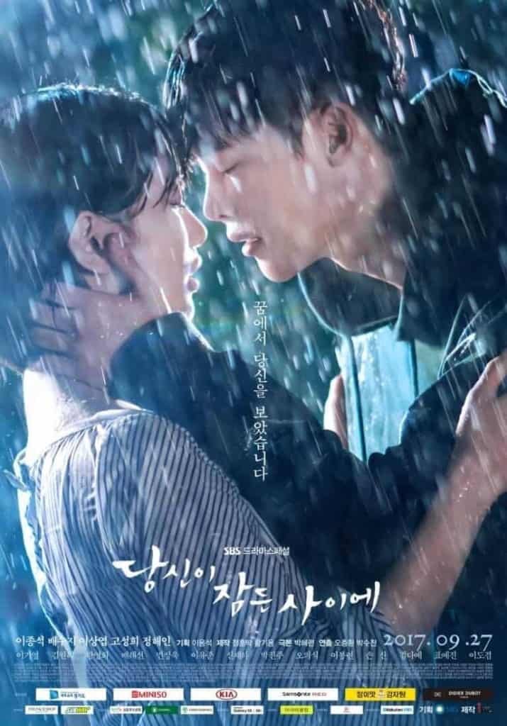 best korean drama of all time_while you were sleeping