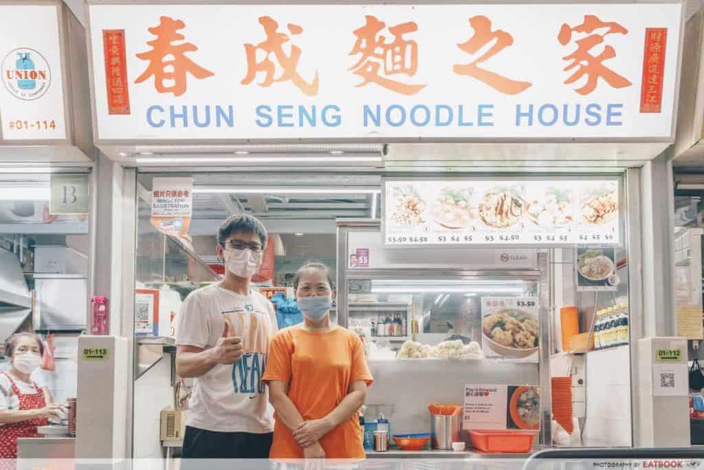 best bak chor mee in singapore_chun seng noodle house