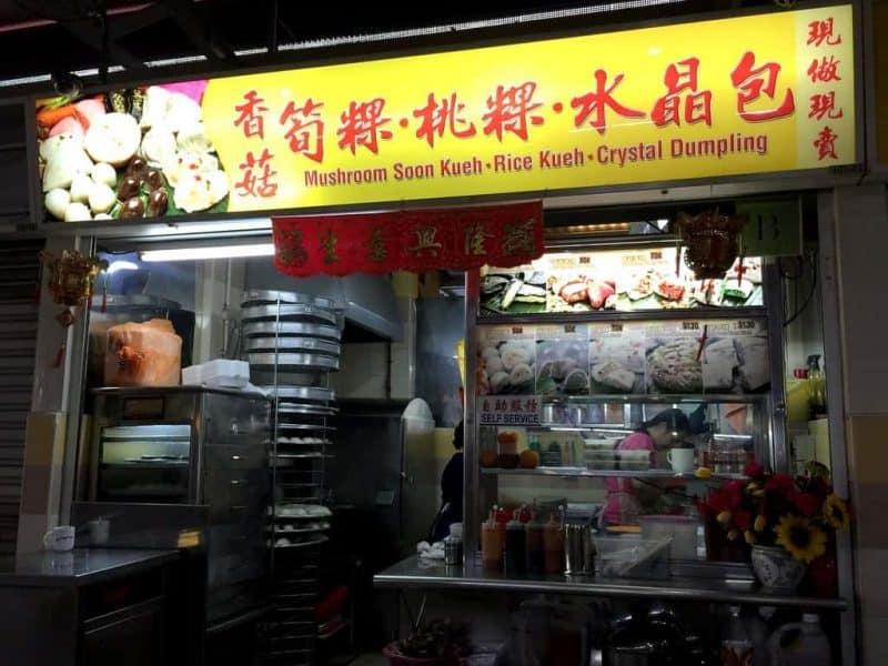 best teochew kueh in singapore_sims vista