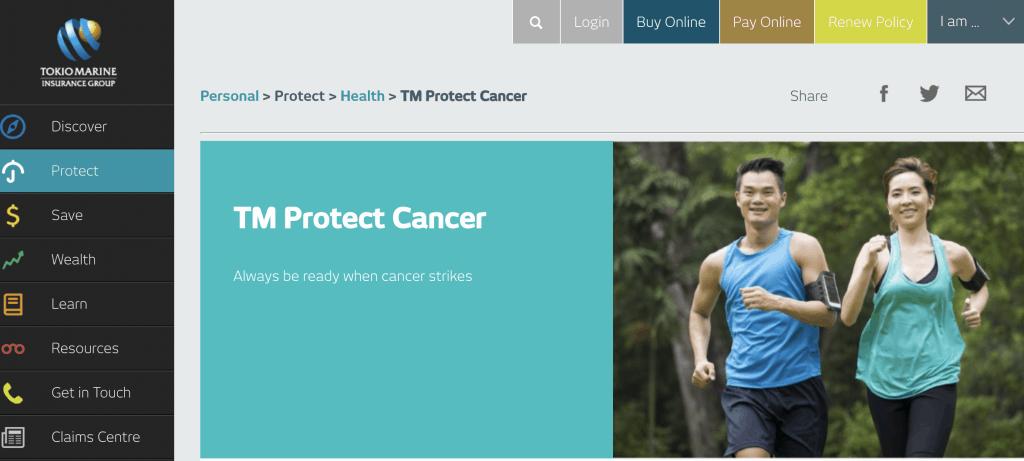 Tokio Marine cancer insurance landing page