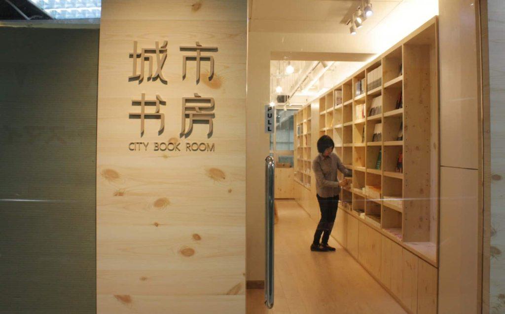best bookstore in singapore