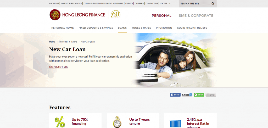 Hong-Leong-Finance best car loan in singapore