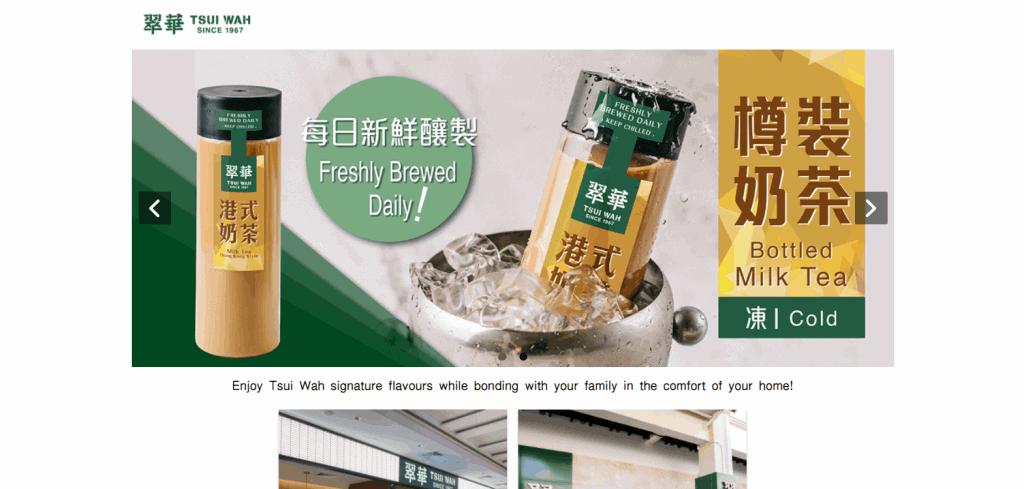 Tsui-Wah hong kong food in singapore