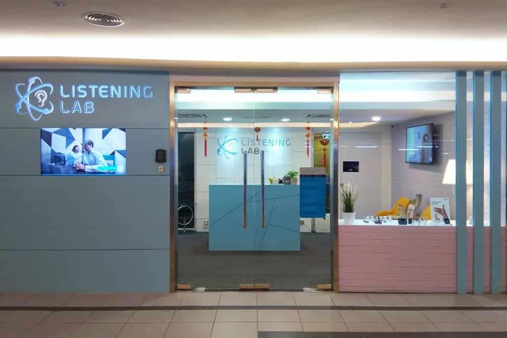 Best Hearing Test in Singapore (Listening Lab)