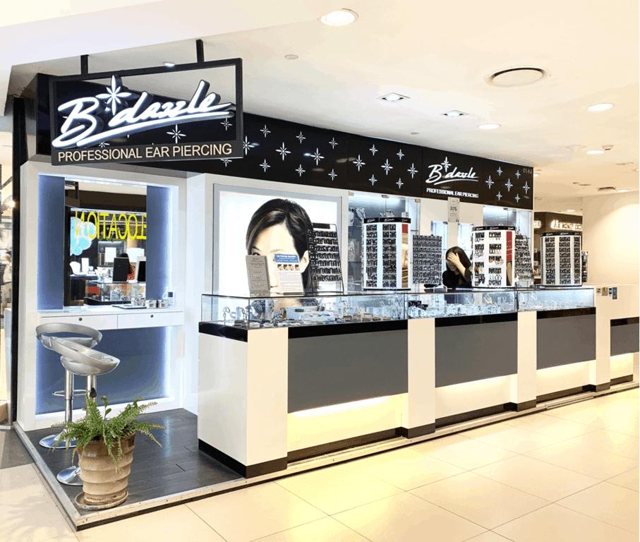 Best Ear Piercing in Singapore (B*dazzle)