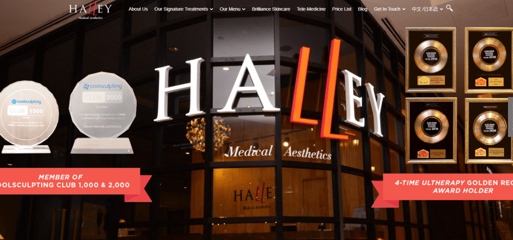 Halley-dark-eye-circle-treatment-sg