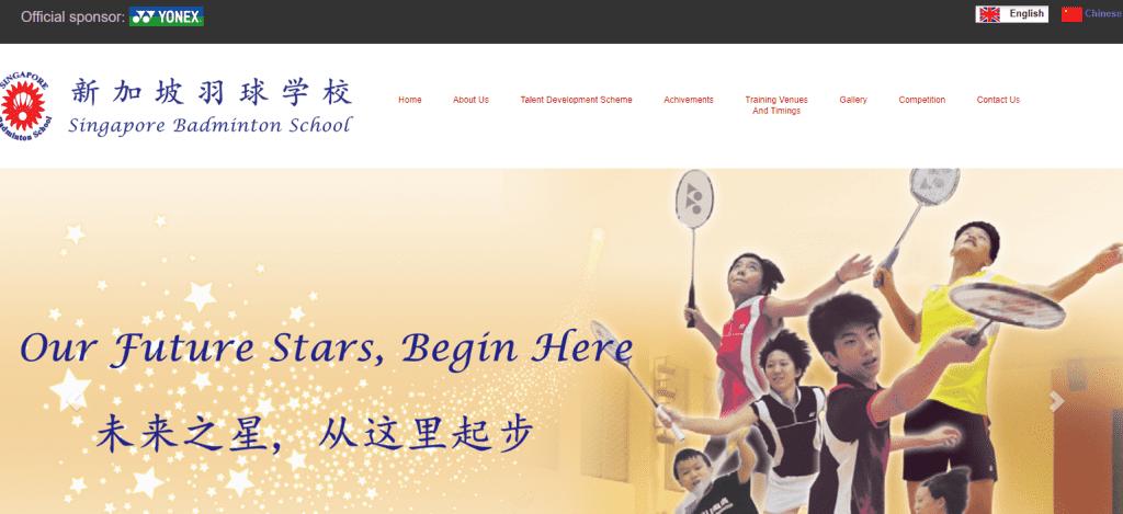 Singapore-badminton-school