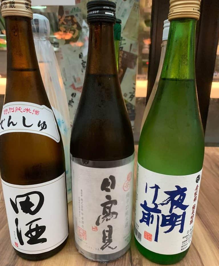 10 Best Sake Bar in Singapore (MARUGEN Sake Bar & Izakaya)